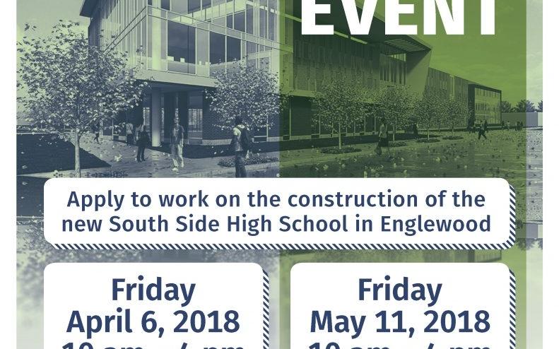 Help Build Englewood's New High School
